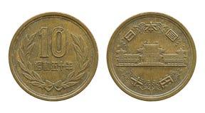 mynt för japansk yen som 10 isoleras på vit Royaltyfri Fotografi