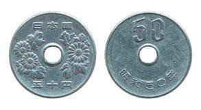 mynt för japansk yen som 50 isoleras på vit Royaltyfri Bild