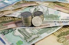 Mynt för ryska rubel Arkivbilder