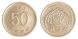 mynt för 50 Sydkoreanwons arkivbild
