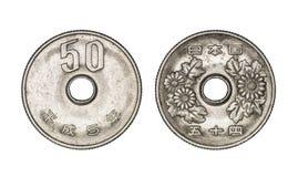 Mynt-, framdel- och baksidaframsidor för japansk yen femtio Royaltyfri Fotografi
