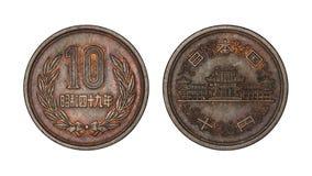 Mynt-, framdel- och baksidaframsidor för japansk yen tio Arkivbild