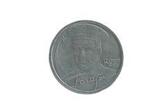 Mynt med bilden av Yuri Gagarin Fotografering för Bildbyråer