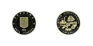 Mynt med vapensk?lden av Ukraina royaltyfri foto