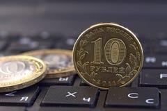 Mynt 10 rubel bank av Ryssland Fotografering för Bildbyråer