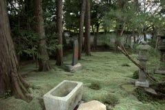 Myoan Temple, Kyoto, Japan Stock Photo