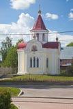 Myshkin. Chapel. Myshkin. St. George`s Chapel Stock Photo