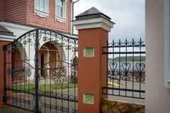 Myshkin city. On the Volga River Royalty Free Stock Photo