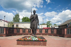 Myshkin. Memorial. The city of Myshkin. Memorial to the lost soldiers in the Great Patriotic War Royalty Free Stock Image