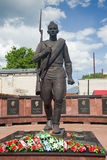 Myshkin. Memorial. The city of Myshkin. Memorial to the lost soldiers in the Great Patriotic War Stock Images