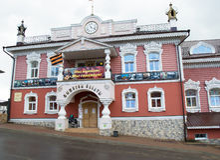 MYSHKIN ROSJA, MAJ, - 04, 2016: Pałac mysz obrazy royalty free