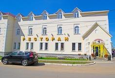 Myshkin, Rosja - mogą, 04, 2016: restauracja Mousetrap obraz royalty free