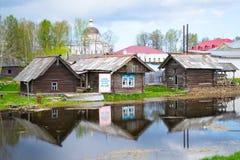 MYSHKIN, RUSLAND - MEI 04, 2016: Complex Muismuseum Royalty-vrije Stock Foto's