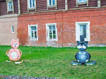 MYSHKIN, RUSSIA - MAY 04, 2016: Art object: the mouse and the cat Royalty Free Stock Photo