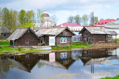 MYSHKIN, RUSSIA - MAY 04, 2016: Complex Mouse Museum Royalty Free Stock Photos