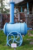 Myshkin, Russia - may, 04, 2016: Slushy machine Royalty Free Stock Photography