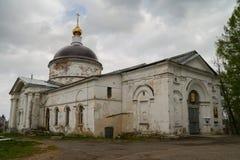 Myshkin, Russian city. Myshkin, one of the oldest Russian city Stock Photos