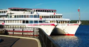 Myshkin ships editorial. MYSHKIN, RUSSIAN - AUGUST 27, 2016:View on cruise liners waiting near town terminal on Volga river in Myshkin, Russia Stock Image