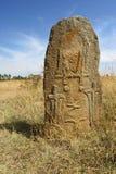 Mysteriöse Megalithen-Tiya-Säulen, UNESCO-Welterbestätte, Äthiopien Lizenzfreies Stockfoto