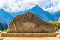 Mysteriöse Stadt - Machu Picchu, Peru, Südamerika. Die Inkaruinen und die Terrasse. Beispiel der polygonalen Maurerarbeit Lizenzfreie Stockbilder