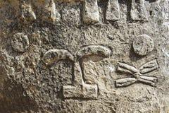 Mysterious megalithic Tiya pillars, UNESCO World Heritage Site, Ethiopia. Decoration of mysterious megalithic Tiya stone pillars, UNESCO World Heritage Site Royalty Free Stock Image