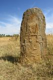 Mysterious megalithic Tiya pillars, UNESCO World Heritage Site, Ethiopia. Royalty Free Stock Photo