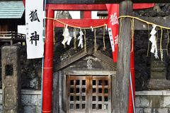 Mysterious Shrine. A shrine related to fox located in Tokyo Royalty Free Stock Image
