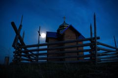 Mystery church over moon light Royalty Free Stock Images