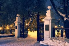 mystical gates Royalty Free Stock Photography