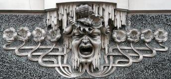 Mystisches Gesicht Lizenzfreie Stockfotografie