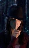 Mystère Photo stock