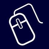 Myszy lub zarządzania ikona ustaleni biali kontury Obraz Royalty Free