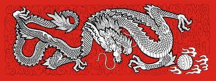 Myth dragon. Legendary very severe animal stock illustration