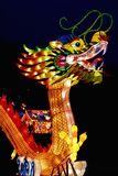 The mythical Chinese dragon at the Lantern Festival stock image