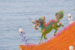 Mythical dragon horse Stock Photo