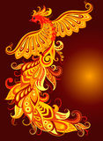 A mythical fire bird. Vector illustration of a mythical bird phoenix on a dark background Stock Photo