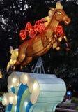 Mythisches galoppierendes japanische Laternen-Pferd Lizenzfreie Stockfotografie