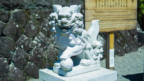 Mythological animal statue 2. In Japan, Mythical animal protection temple royalty free stock image