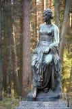 Mythological femail sculpture in Pavlovsk park Royalty Free Stock Image