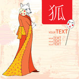 Mythological Kitsune. Fox from Japanese folklore. The series of mythological creatures Stock Images
