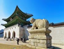 Mythological lion Haechi statue in Gyeongbokgung Palace in Seoul Stock Photo