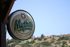 Mythos Beer Stock Photography