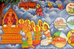 Mytologisk bild på väggen av den asiatiska templet Arkivbilder