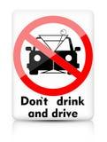 Não beba e não conduza Fotografia de Stock