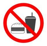 Não coma e não beba o símbolo Nenhum comer ou beber, sinal da proibição Ilustração do vetor ilustração royalty free