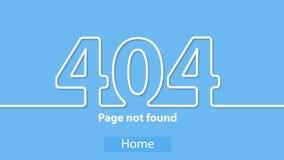 404 não encontrados Ilustração Stock