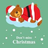 Não falte o cartão do Natal Fotos de Stock Royalty Free