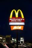 Não mais brinquedos dos miúdos em McDonalds Imagens de Stock Royalty Free
