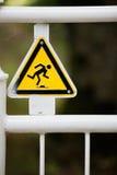 Não tropece! imagens de stock royalty free