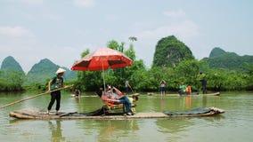 När ett flodlandskap Arkivfoto